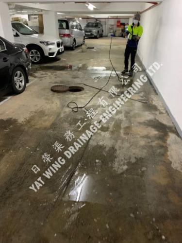 九龍塘通沙井渠